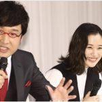 祝!!山里亮太さん、蒼井優さん結婚!!