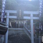 一生お金に不自由しない!日本最古の弁財天様 初巳大祭5月〜 金華山に行ってきました