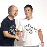前澤社長ZOZOが、ヤフーの傘下に。運命のバイオリズムの流れ。